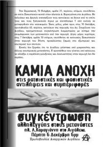 page1copy