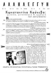kouneba-a4